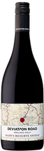 2018 Mary's Reserve Shiraz